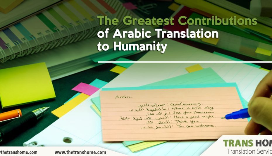 The Greatest Contributions of Arabic Translation to Humanity