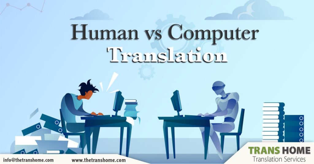 Human vs Computer Translation